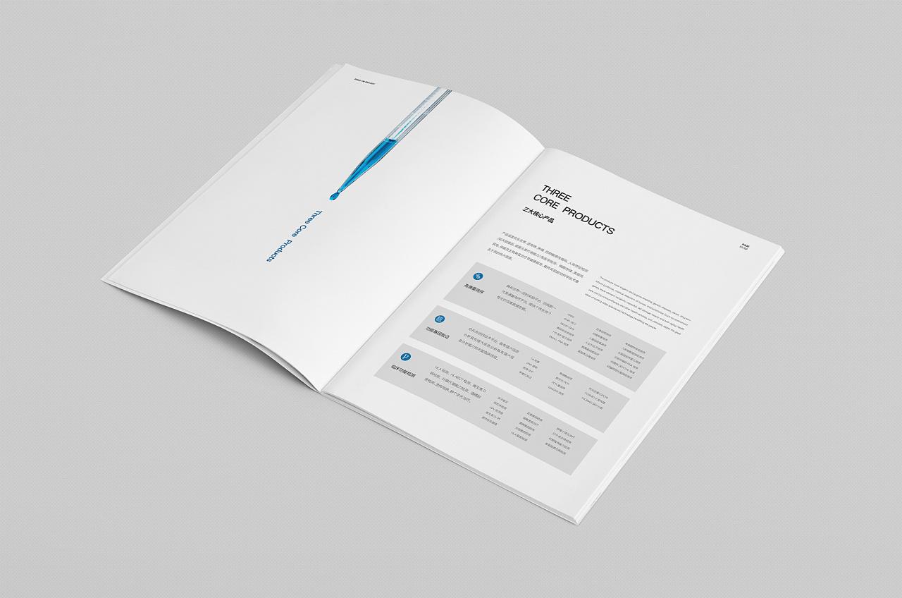 郑州画册设计公司的特点有哪些