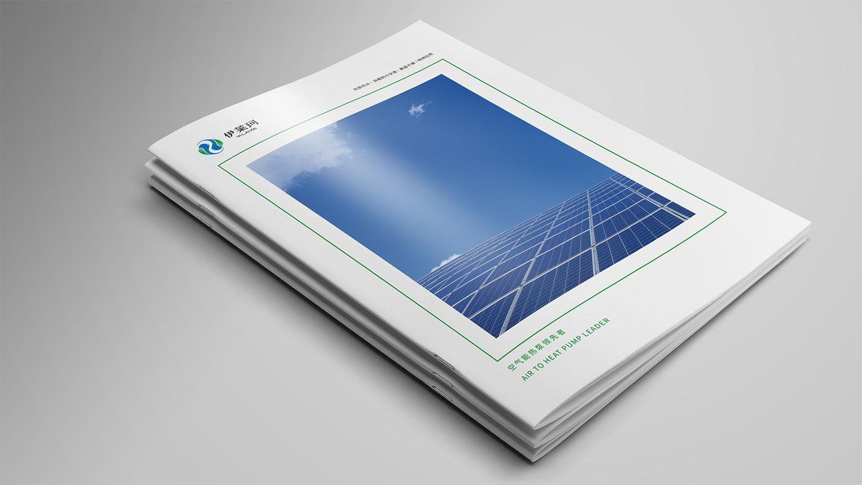 伊莱珂新能源-企业宣传画册设计