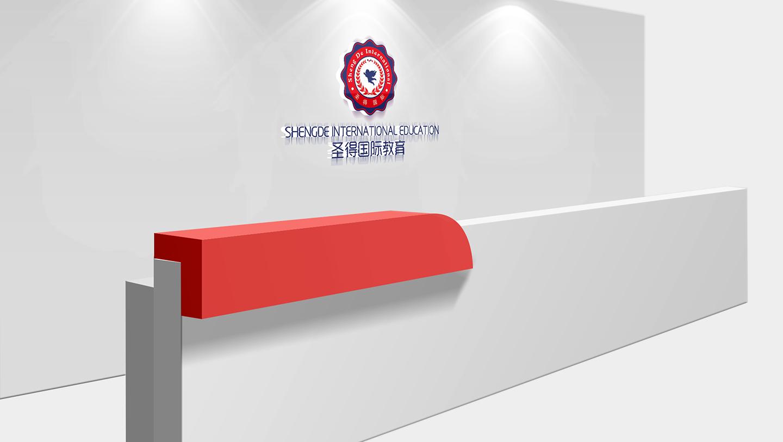 教育机构品牌形象设计