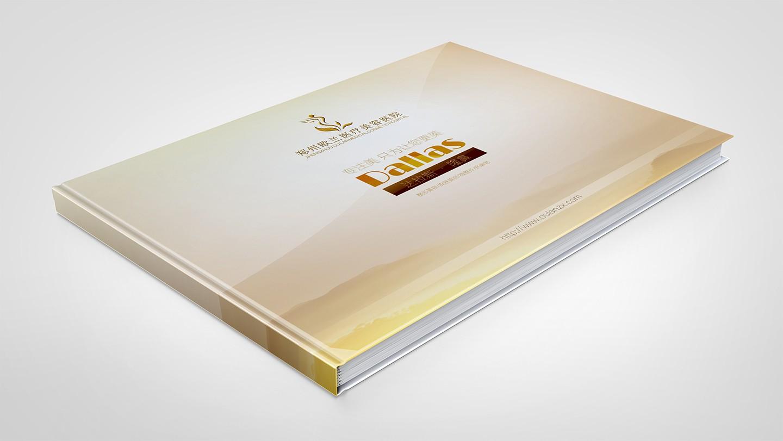 欧兰整形美容医院-企业宣传画册设计